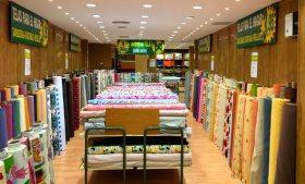 Telas Decoracion Baratas ~   miles de retales telas de vestir 1 metro telas de hogar 3 95 metro
